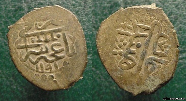 Бешлык шахин гирея цена 1 копейка 1899 года цена спб